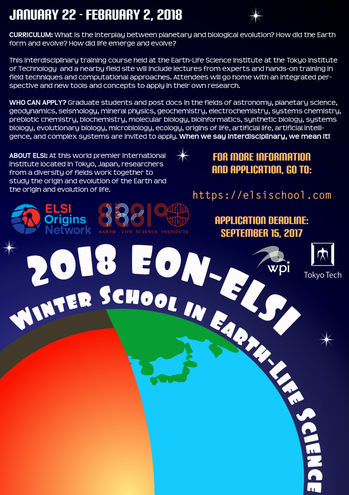 winterschool2018.png