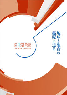 Brochure0601jp.jpg
